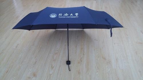 雨伞制造厂、定雨伞找上海潇缘伞业