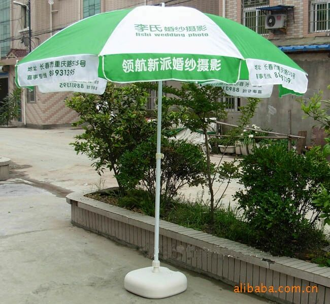供应沙滩遮阳伞、户外遮阳伞、广告太阳伞