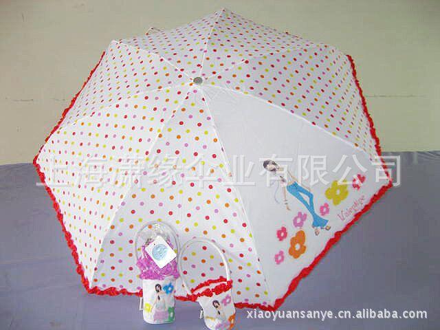 五折女式礼品伞,花边折叠伞,礼品伞广告遮阳伞定制