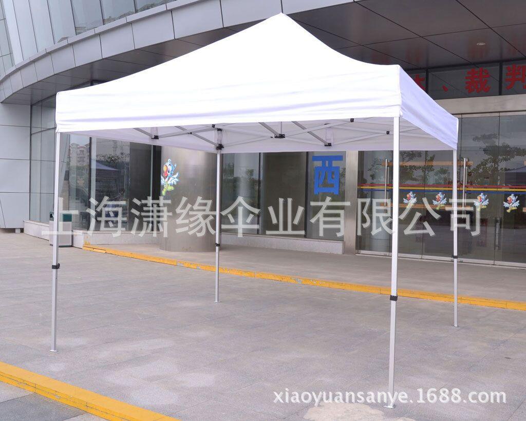铝架折叠帐篷、铝合金支架户外广告折叠帐篷定制加工