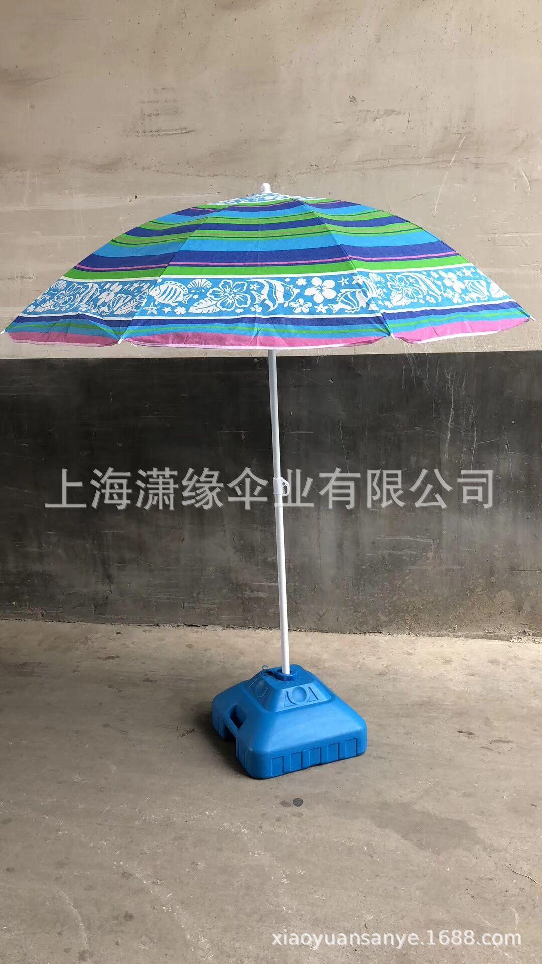 定制纤维骨沙滩伞、海滩遮阳伞印刷logo