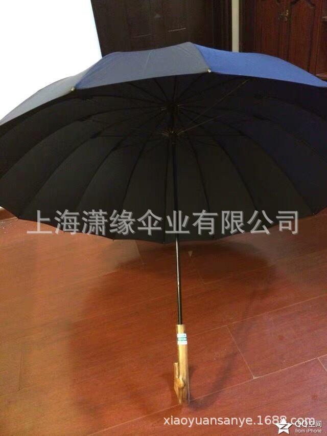 16骨直杆晴雨伞高密度布料制作纯实木手柄
