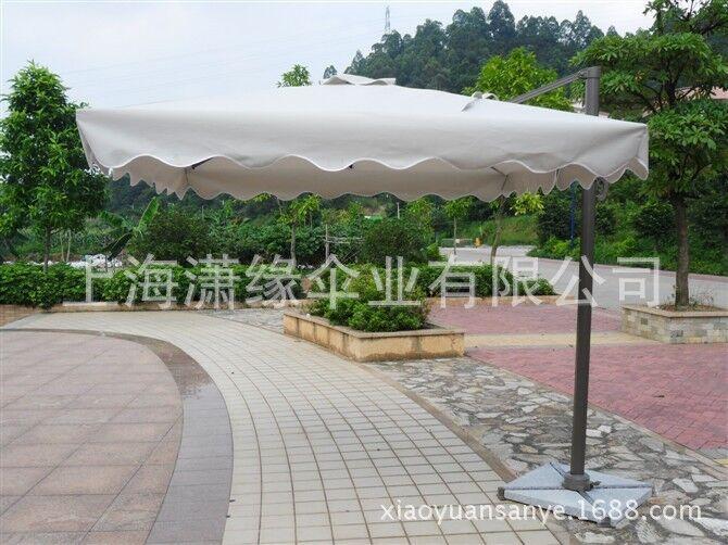 别墅餐厅咖啡厅岗哨庭用伞 防雨防晒户外大伞
