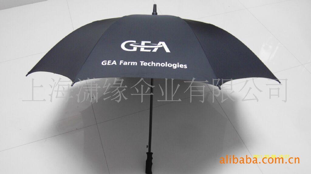 礼品伞订做、自动开关长柄伞、高尔夫伞自动礼品伞制作工厂