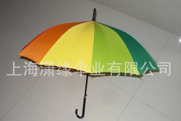 彩虹雨伞订做 长柄彩虹伞 折叠式彩虹伞定制