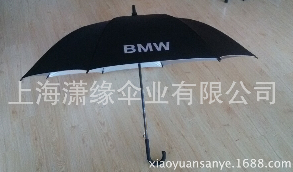 汽车4S店专用礼品伞、高尔夫伞礼品伞定制、黑色高尔夫伞