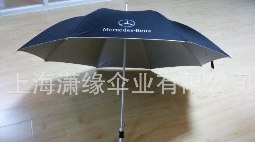 奔驰高尔夫伞 奔驰车伞 汽车雨伞