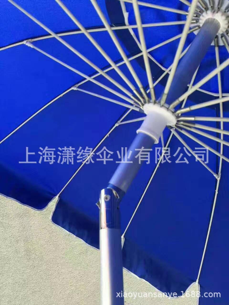 定制铝杆沙滩伞、带转向铝架遮阳伞、铝合金户外广告太阳伞