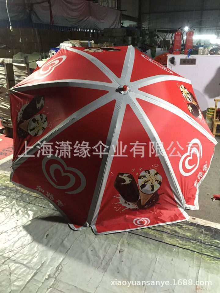 和路雪太阳伞定制热转印户外大伞太阳伞 数码印户外阳伞定制  江浙沪