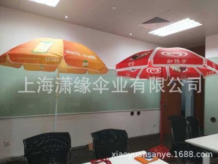 定制广告促销遮阳伞、户外太阳伞印字、热转印,数码印企业logo