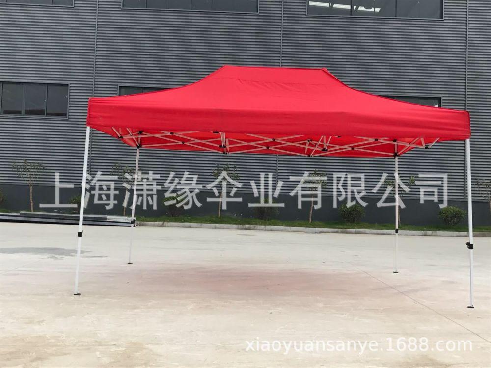 3*4.5半自动折叠广告帐篷 3×4.5米户外四角帐篷
