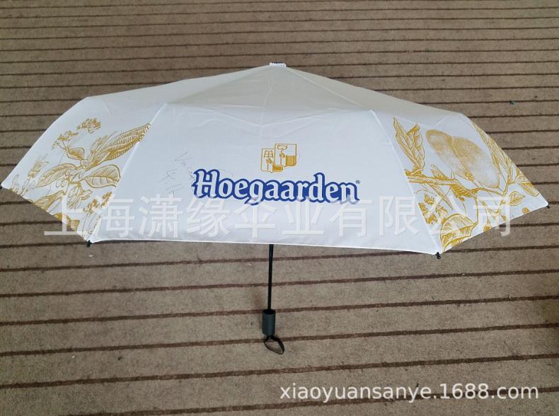 定制企业广告伞、促销礼品伞多年定制经验、上海广告伞定制